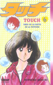 touch tome 6