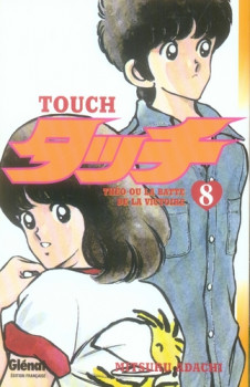 touch tome 8