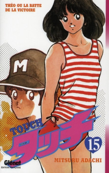 touch tome 15
