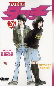 touch tome 26