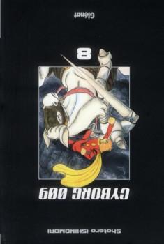 cyborg 009 tome 8