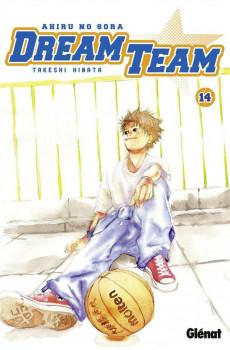Dream team tome 14