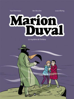 Marion Duval tome 26