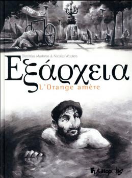 Exarcheia - L'orange amère
