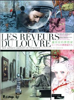 Les rêveurs du Louvre