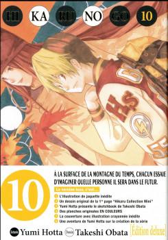 Hikaru no go - édition de luxe tome 10