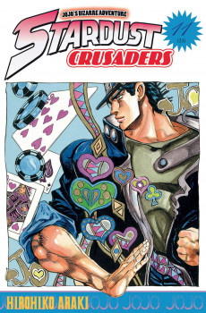 jojo's bizarre adventure - stardust crusaders tome 11
