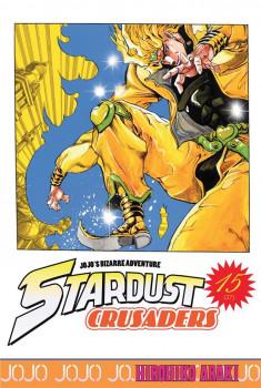 jojo's bizarre adventure - stardust crusaders tome 15