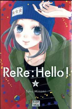 Rere : hello ! tome 8