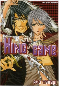king game