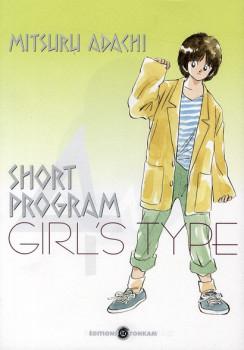 short program tome 4