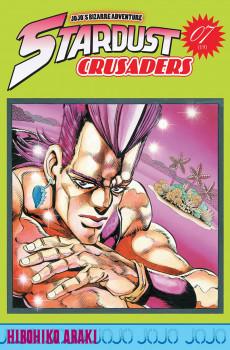 jojo's bizarre adventure - stardust crusaders tome 7