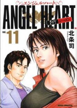 Angel heart - saison 1 tome 11