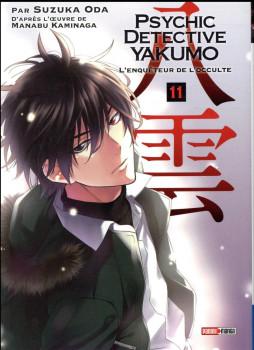 Psychic detective Yakumo tome 11