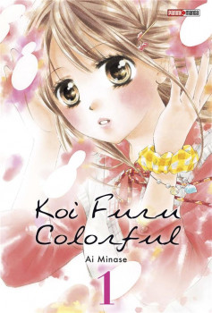 Koi  Furu Colorful tome 1