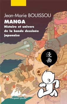 manga ; histoire et univers de la bande dessinée japonaise