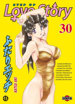 step up love story tome 30