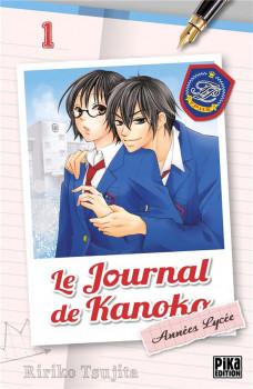 Le journal de Kanoko - Années lycée tome 1