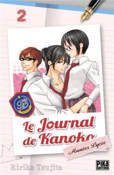 Le journal de Kanoko - Années lycée tome 2
