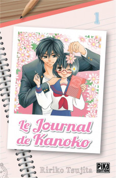 Le journal de Kanoko tome 1
