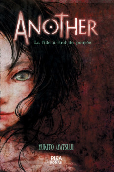Another - roman tome 2