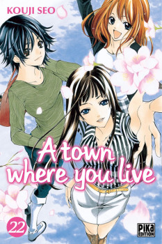 A town where you live tome 22