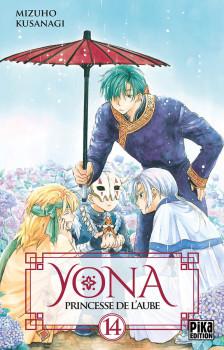 Yona, princesse de l'aube tome 14