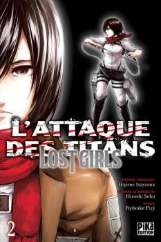 L'attaque des titans - Lost girls tome 2