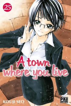 A town where you live tome 25