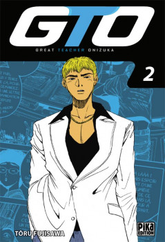 GTO - édition 2017 tome 2