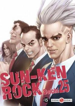 Sun-Ken Rock tome 25