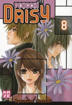dengeki daisy tome 8