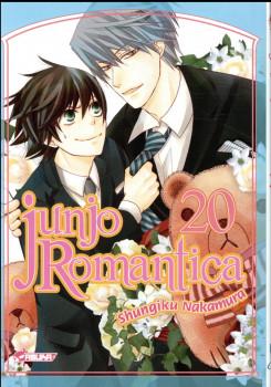 Junjo Romantica tome 20