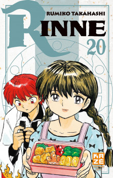 Rinne tome 20