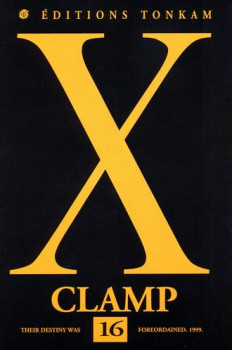 x tome 16