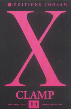 x tome 14