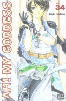 ah my goddess tome 12