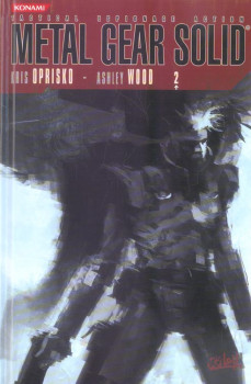 metal gear solid tome 2