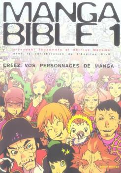 manga bible tome 1 - Créer des personnages