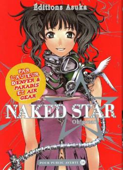 Naked star