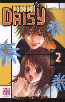 dengeki daisy tome 2