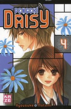 Dengeki Daisy tome 4