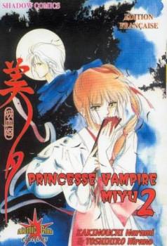 princesse vampire miyu tome 4