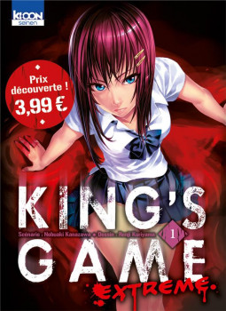 King's game extreme tome 1 (prix découverte)