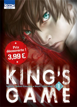 King's game tome 1 (prix découverte)
