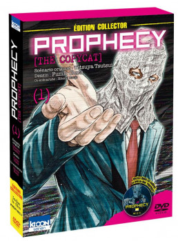 Prophecy the copycat tome 1 - Pack collector avec DVD film prophecy