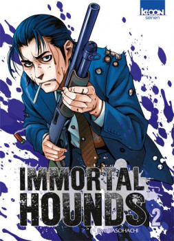 Immortal hounds tome 2