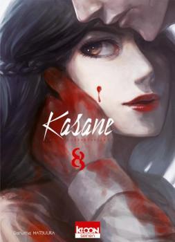 Kasane - La voleuse de visage tome 8