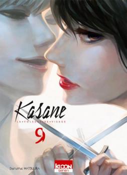 Kasane - La voleuse de visage tome 9