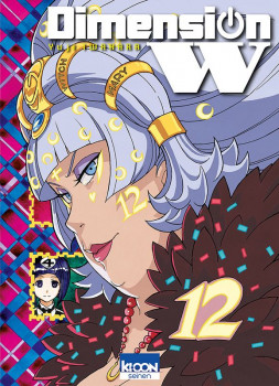 Dimension W tome 12